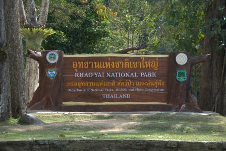 The sign for Khao Yai National Park. (Courtesy Roger Wood)